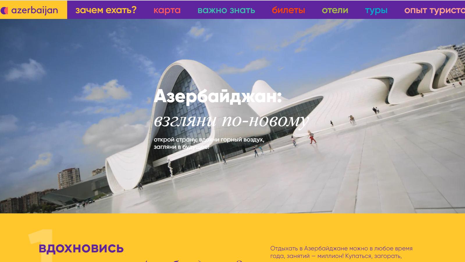 Rusiyada Azərbaycanın turizm potensialının təbliğatı genişləndirilir